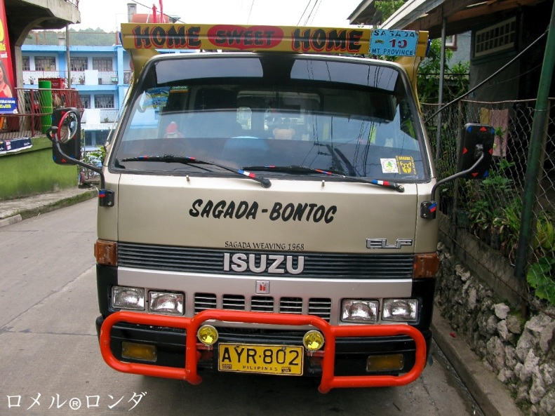 Sagada Transportation