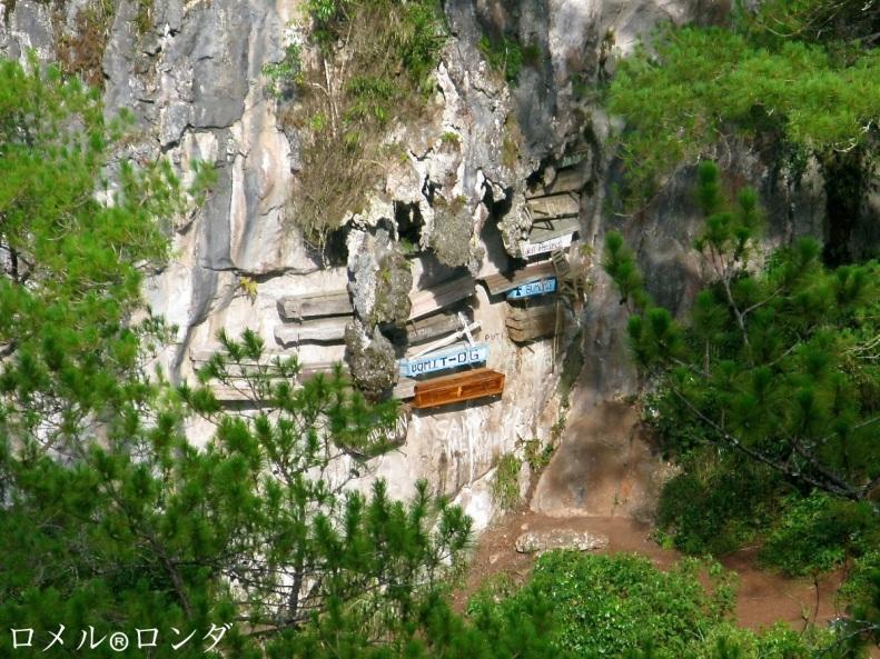 Echo Valley Hanging Coffins
