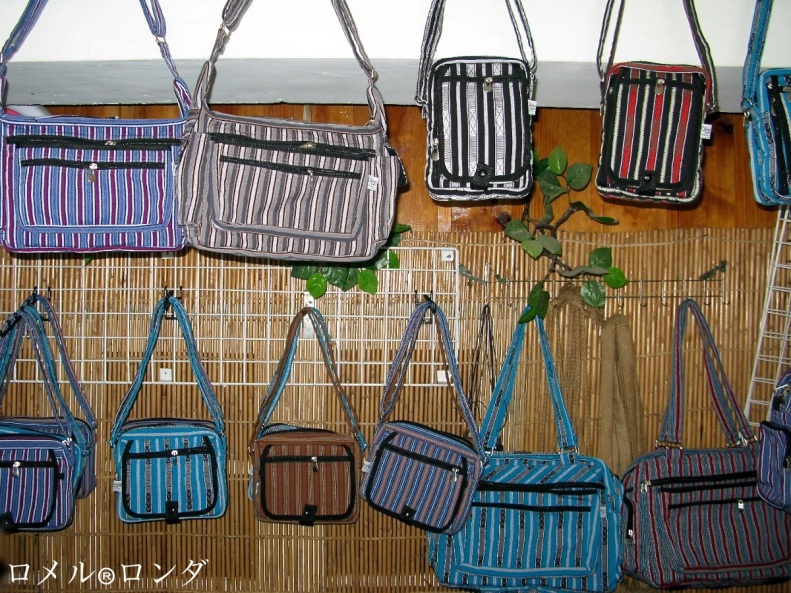 Kamowan Weaving