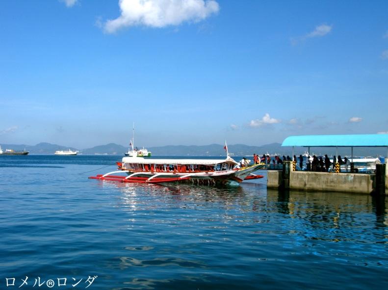 Batangas Pier