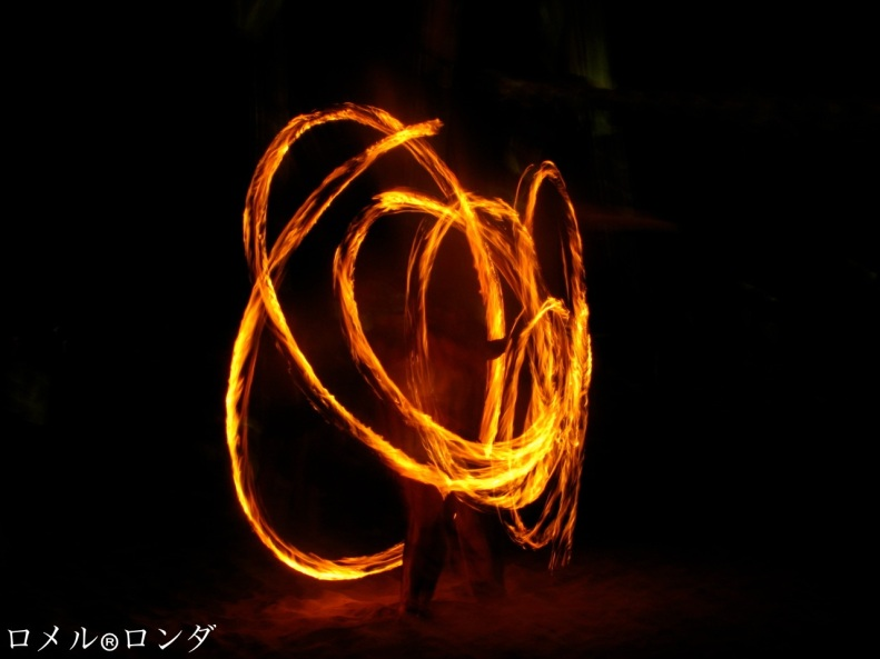 Fire Dance in White Beach