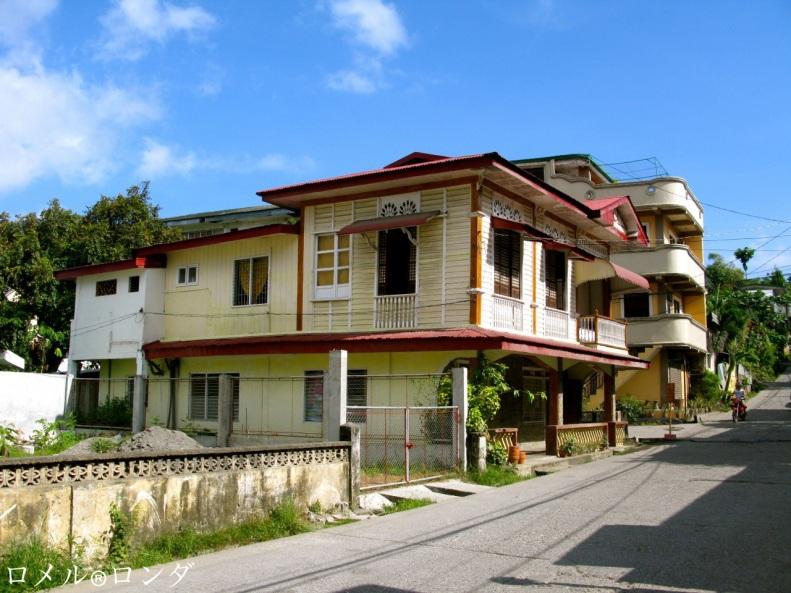 Cobarrubias Residence