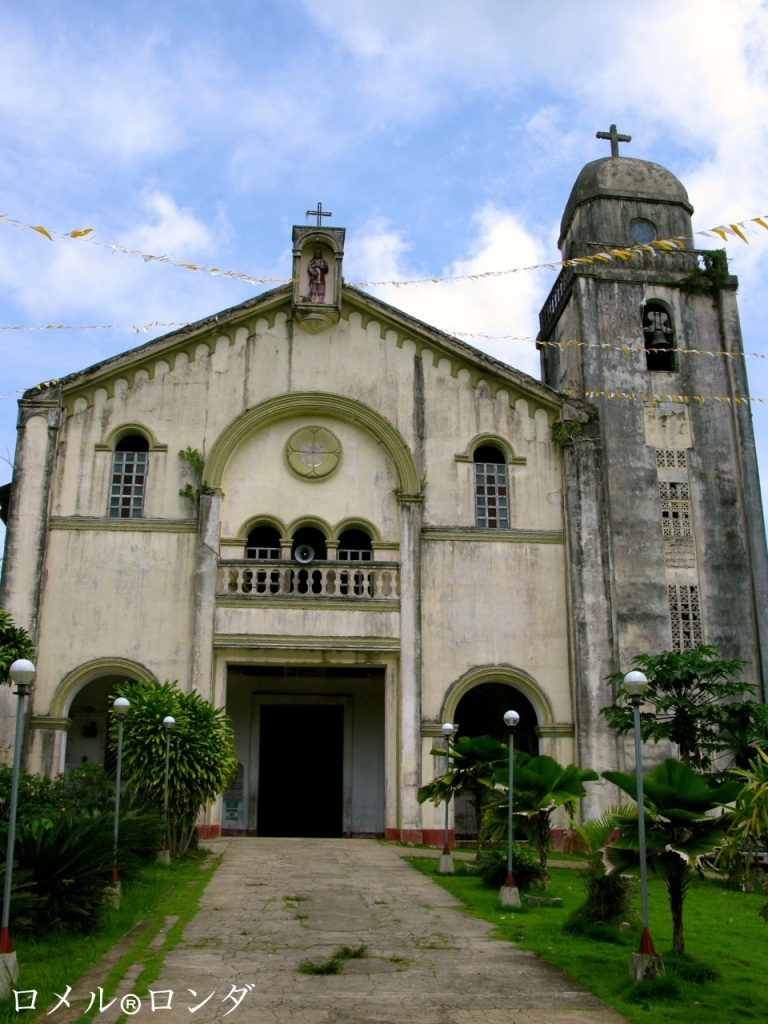 Parroqia Del Senior San Isidro Labrador Parish Church