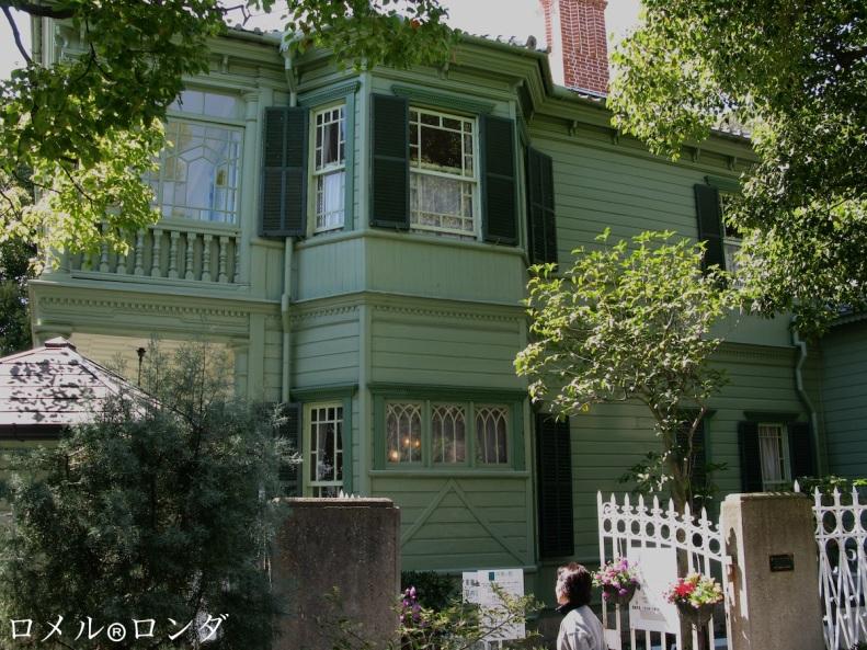 Moegi House / Old Sharp House