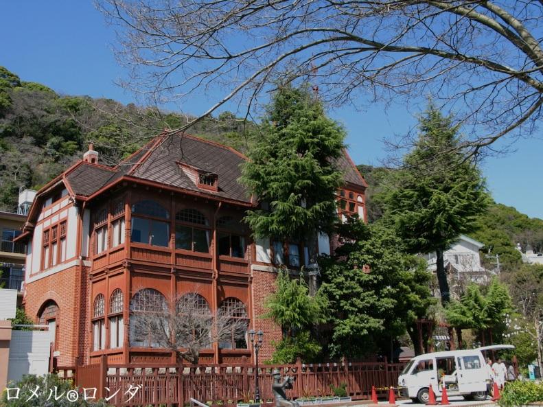 Kazamidori House / Old Thomas House