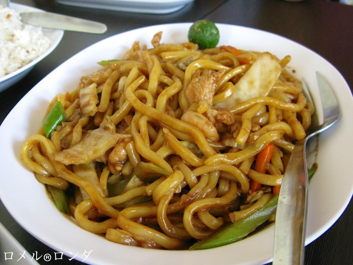 Lido Chinese Food