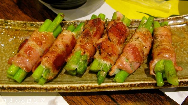 Asupara Bacon Maki