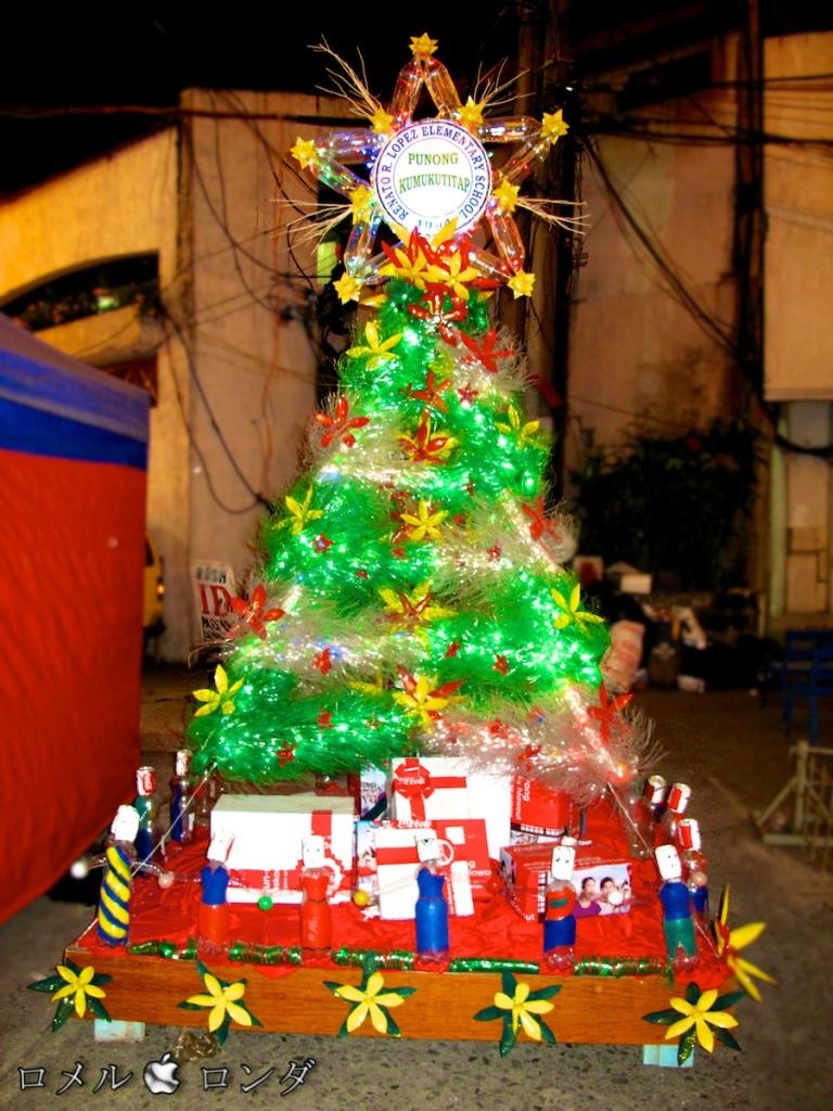 Christmas Tree 2012 12