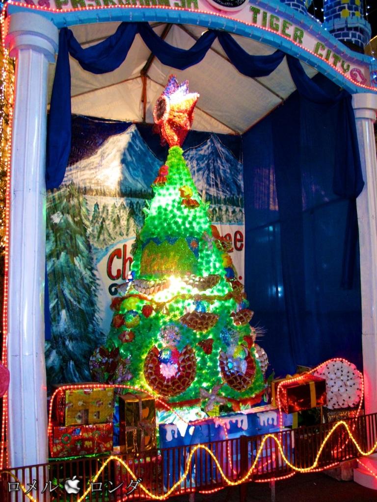Christmas Tree 2012 13