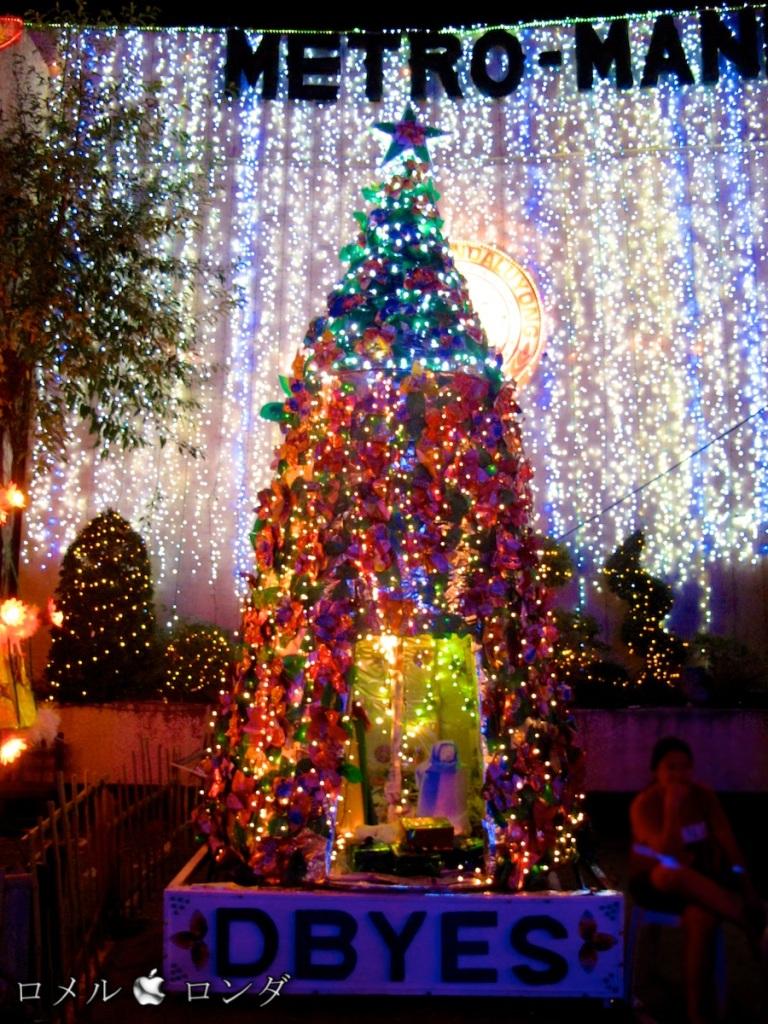 Christmas Tree 2012 14