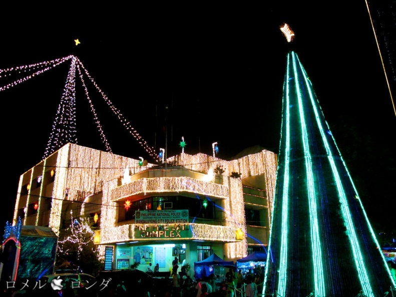Christmas Tree 2012 16