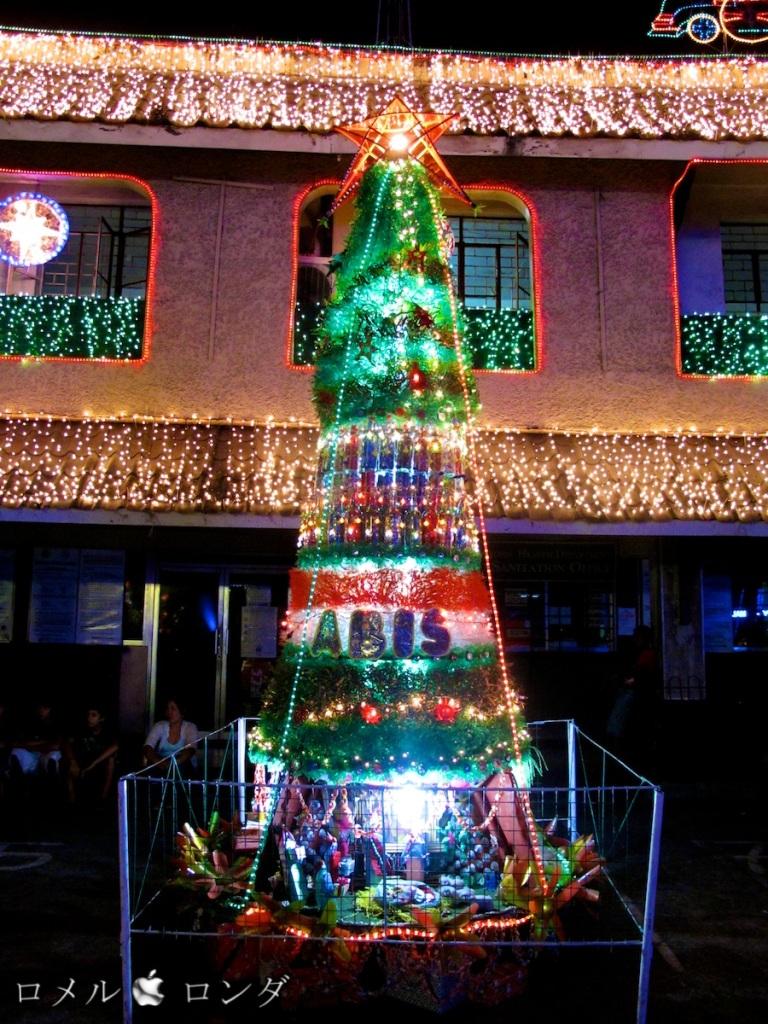 Christmas Tree 2012 17