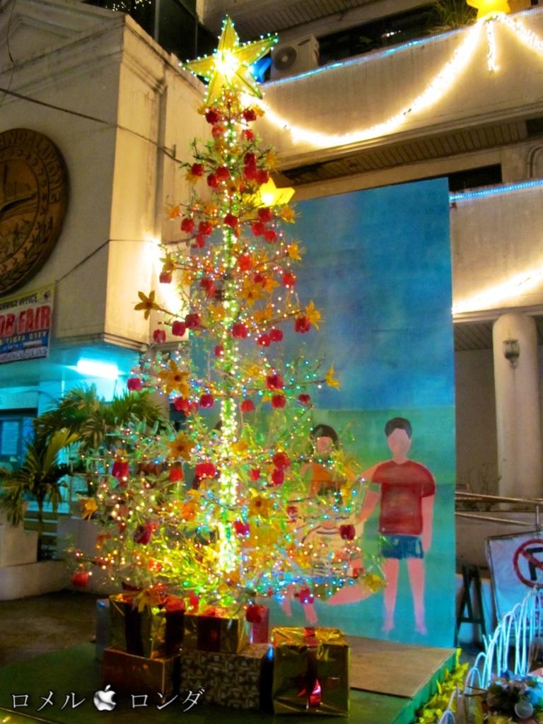 Christmas Tree 2012 4