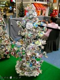 Christmas Tree03