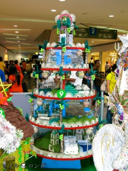 Christmas Tree08