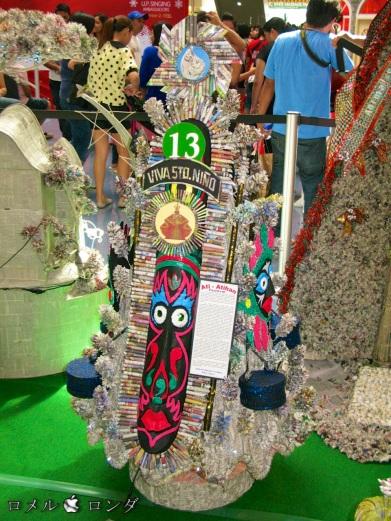 Christmas Tree11
