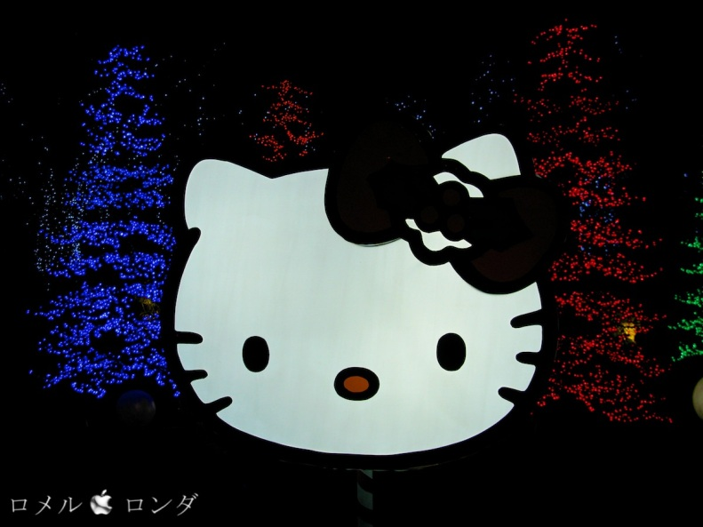 Hello Kitty Christmas 14