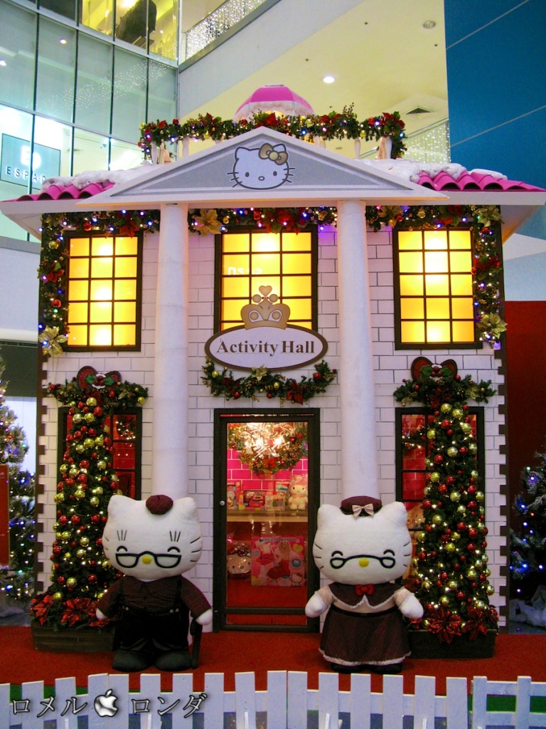 Hello Kitty Christmas 15