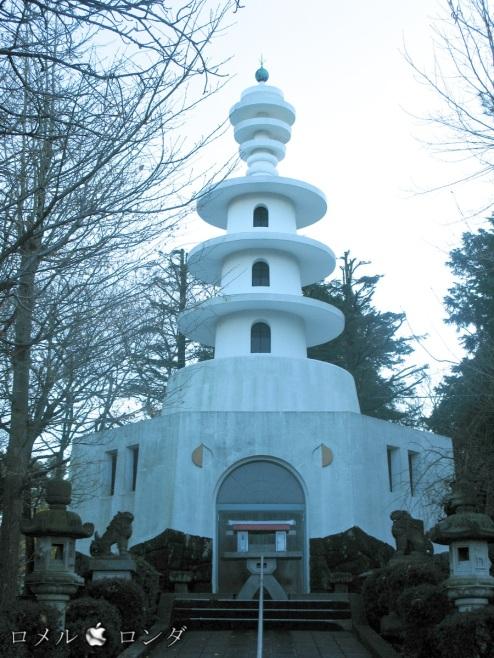 Komuroyama 2