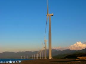 Bangui Windmills 002