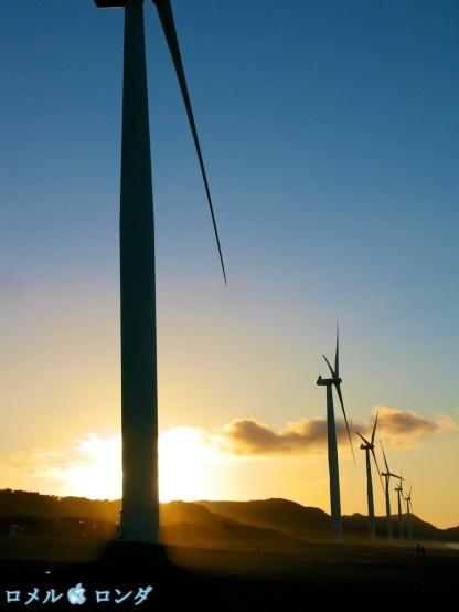 Bangui Windmills 003