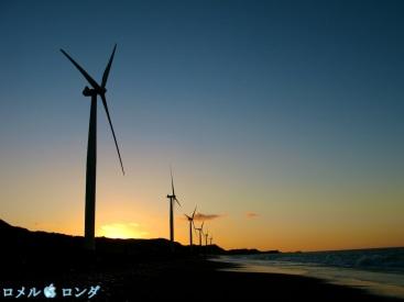 Bangui Windmills 008