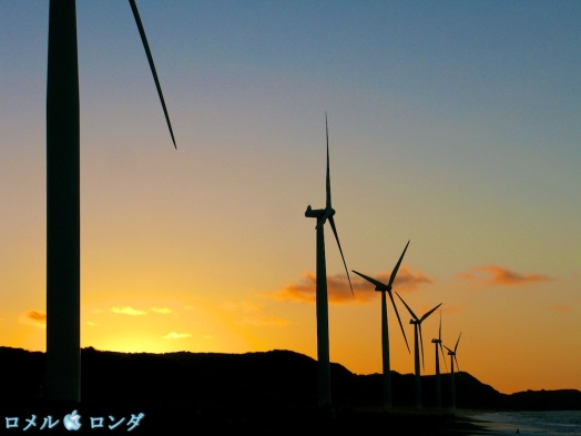 Bangui Windmills 009