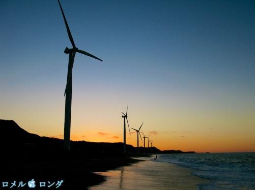 Bangui Windmills 010