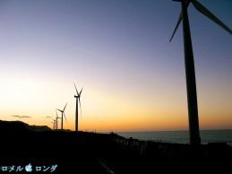 Bangui Windmills 012