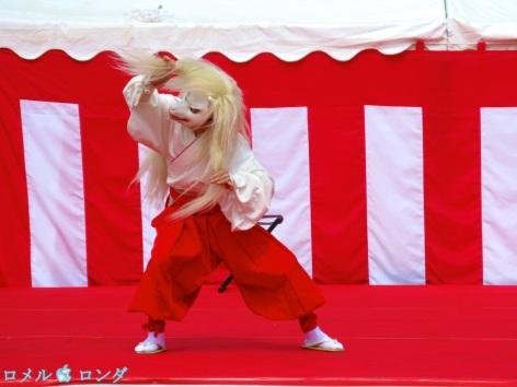 Koganei Koen Matsuri 006