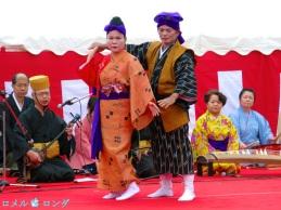 Koganei Koen Matsuri 023