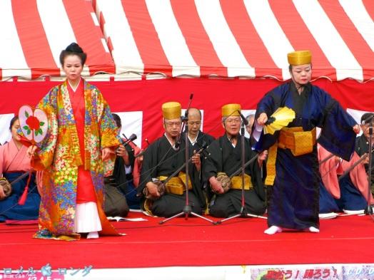 Koganei Koen Matsuri 027