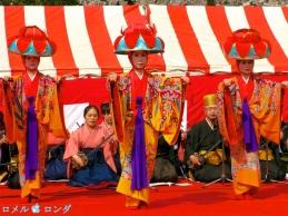 Koganei Koen Matsuri 028