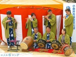 Koganei Koen Matsuri 037