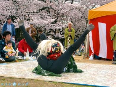 Koganei Koen Matsuri 040