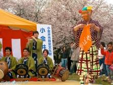 Koganei Koen Matsuri 043