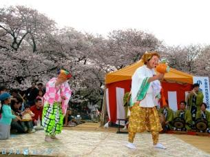 Koganei Koen Matsuri 044