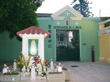 St. Joseph's Church 002