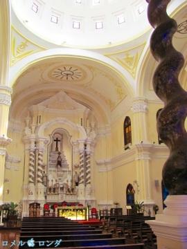 St. Joseph's Church 023
