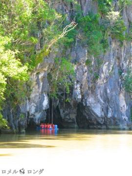 Subterranean River 11