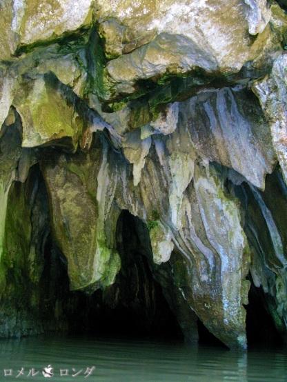 Subterranean River 16