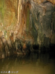 Subterranean River 17