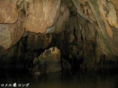 Subterranean River 18
