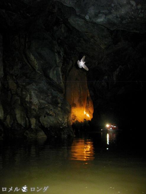 Subterranean River 31