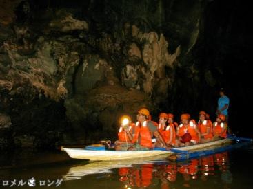 Subterranean River 33
