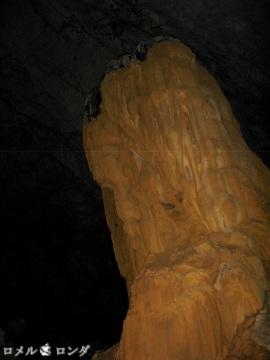 Subterranean River 35