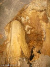 Subterranean River 37