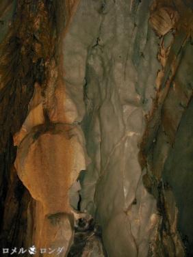 Subterranean River 41