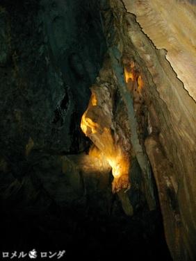 Subterranean River 42