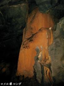 Subterranean River 46
